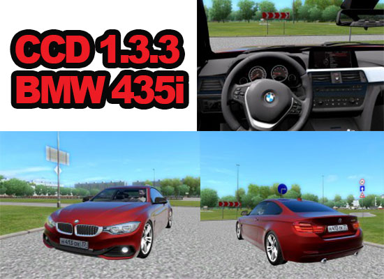 bmw435i-city-car-driving