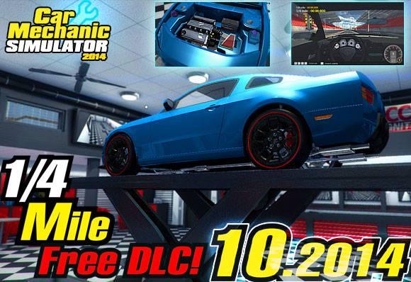 car-mechanic-simulator-1-4 mile dlc