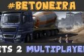 ETS 2 Multiplayer için Çimento Mikseri Dorse Modu