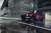 Yarış Simülasyonu: Project CARS Ertelendi