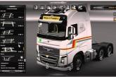 ETS 2 Mod – Volvo FH&FH16 2012 v1.1 [Büyük Paket]