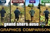 GTA 5: PS3, PS4, Xbox 360, Xbox One Grafik Karşılaştırması