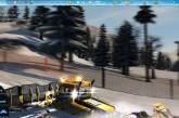 Kayak Merkezi Simülasyonu: Ski-World Simulator