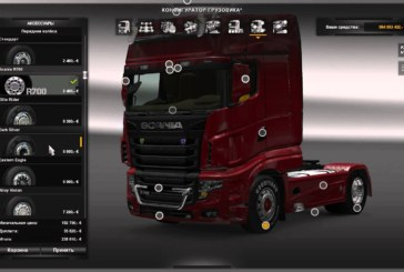 ETS 2 Mod – Scania R700 Lux v1.1