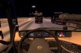 ETS 2 Multiplayer: Biz Üç Kişiydik