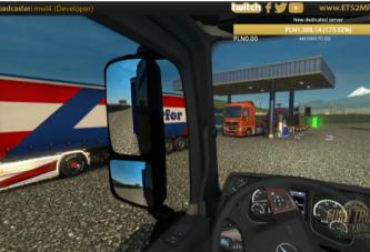 ETS 2 Multiplayer Modu Promods + Poland Rebuilding Haritasında Oynandı!
