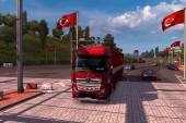 Euro Truck Simulator 2 Avrupa-Türkiye Haritası v2 Beta [İnceleme-Video]