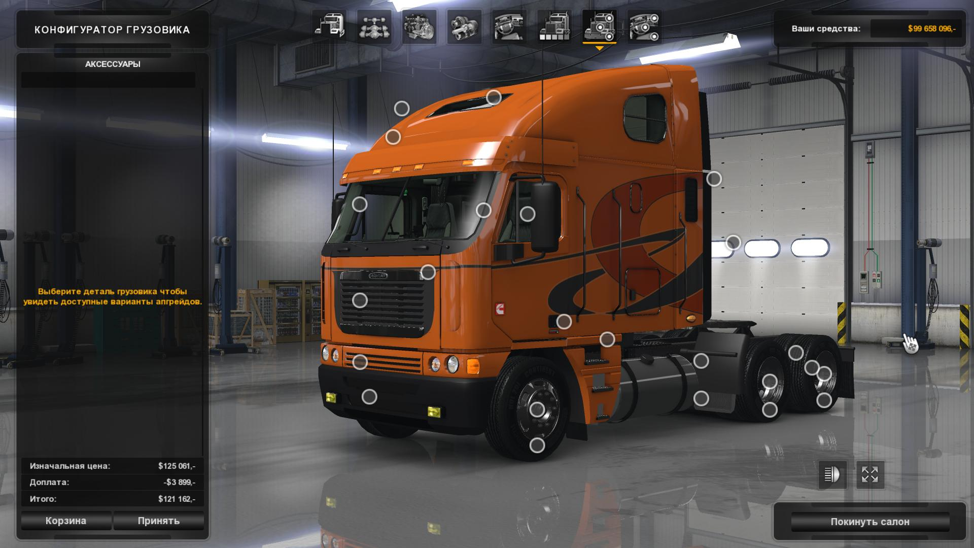 american truck simulator freightliner argosy modu. Black Bedroom Furniture Sets. Home Design Ideas